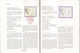 V) 1987 MEXICO, THREE-HUNDREDTH ANNIVERSARY OF THE PIMERIA EXPLORATION, FDB - Mexico