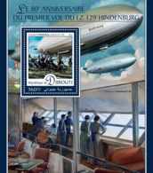 Djibouti 2016  First Flight Of LZ 129 Hindenburg ,airships - Djibouti (1977-...)
