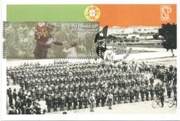 Portugal 1st World War WW1 Postal Máximo Armistício Grande Guerra 1918 2018 Maximum Maxicard Erster Weltkrieg Armistice - 1. Weltkrieg