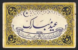 Pakistan Old Eid Greeting Postcard View Card - Pakistan