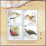 Ref #2516 Indonesia 2014 Indonesian Waterbirds - Indonesien