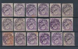 FRANCE - PREOBLITERES N°YT 43X18 NEUFS (*) SANS GOMME - COTE YT : 5€40 - 1922/47 - 1893-1947