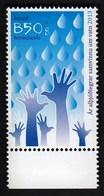 Iceland Island 2013 / International Year Of Water Cooperation / MINT Unused  Stamps - Ungebraucht
