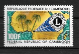 PA - 1970 - N° 157**MNH - Lions Club - Camerun (1960-...)