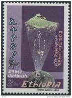 1986 Etiopia, I Più Antichi Ritrovamenti Umani , Serie Completa Nuova (**) - Etiopia