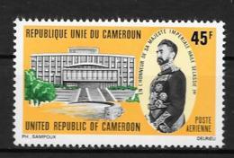 PA - 1973 - N° 212**MNH - Hailé Sélassié - Camerun (1960-...)