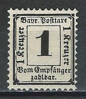 Bayern Mi P2x (*) No Gum - Bavaria