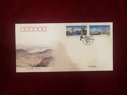2019-18 CHINA Sichuan-Tibet-Qinghai-Tibet Highway Opened To Traffic FDC BRIDGES - 1949 - ... République Populaire