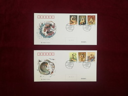 2019-17 CHINA Ancient Chinese Mythology(II) FDC - 1949 - ... République Populaire