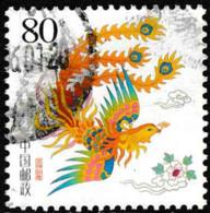 Chine 2004 Yv. N°4236 - Phénix - Oblitéré - Oblitérés