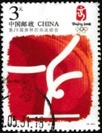 Chine 2006 Yv. N°4396 - JO De Pékin - Gymnastique - Oblitéré - 1949 - ... République Populaire