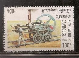 CAMBODGE OBLITERE - Kambodscha