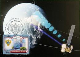 2466 Federal Communications Agency Maximum Cards 2019 - 1992-.... Federazione