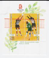 Bulgaria 2008 Beijing Olympic Games Souvenir Sheet MNH/** (H58) - Ete 2008: Pékin