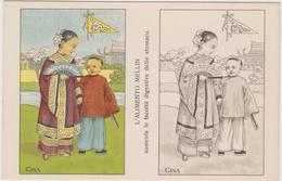 Alimento Mellin , Pubblicitaria, Cartolina Colorabile, Cina  - F.p. -  Anni '1910 - Pubblicitari