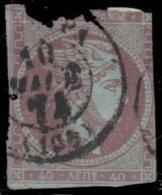 Grèce 1869. ~ YT 29 - Tête De Mercure - Greece