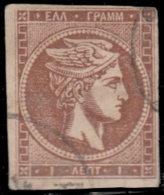 Grèce 1876. ~ YT 46 - Tête De Mercure - ...-1861 Prephilately