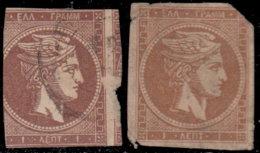 Grèce 1876. ~ YT 46 Par 2 - Tête De Mercure - ...-1861 Prephilately