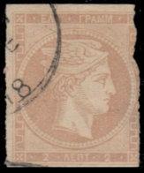 Grèce 1876. ~ YT 47 - Tête De Mercure - ...-1861 Prephilately