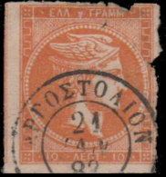 Grèce 1876. ~ YT 49 - Tête De Mercure - ...-1861 Prephilately