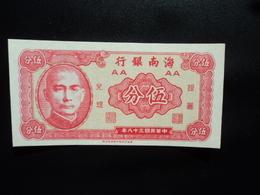 CHINE : HAINAN BANK : 5 CENTS (FEN)    ND 1949    P S1453     NEUF - Chine
