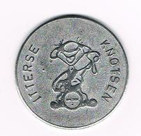 //  PENNING  ITTERSE KNOTSEN - Pièces écrasées (Elongated Coins)