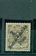 Deutsch-Ostafrika DOA,  Nr. 6** Postfrisch - Kolonie: Deutsch-Ostafrika