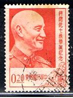 TAIWAN 100 // YVERT 213 // 1956 - Gebraucht