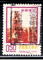 TAIWAN 104 // YVERT  979 // 1974 - 1945-... Repubblica Di Cina