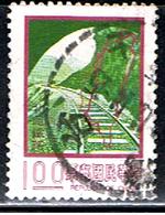 TAIWAN 105 // YVERT  1121 // 1977 - 1945-... República De China