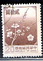 TAIWAN 108 // YVERT  1238 // 1979 - Gebraucht