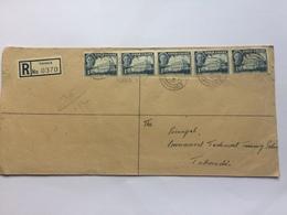 GOLD COAST George VI 1950 Registered Tamale Cover To Takoradi - Gold Coast (...-1957)