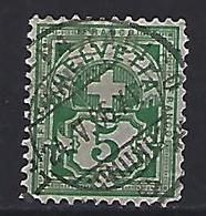 Switzerland 1882 Arms  Mi.53 - 1882-1906 Coat Of Arms, Standing Helvetia & UPU