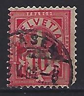 Switzerland 1882 Arms  Mi.54 - 1882-1906 Coat Of Arms, Standing Helvetia & UPU