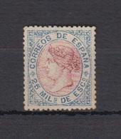 ESPAÑA.  EDIFIL 95 (*).  25 MILÉSIMAS ISABEL II. CATÁLOGO 440 EUROS. - Unused Stamps