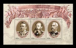 Russia 2018 Mih. 2543/45 (Bl.254) Heroes Of Russo-Turkish War (joint Issue Russia-Bulgaria) MNH ** - Ungebraucht