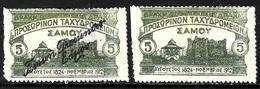 537 - Greece - Samos - 1913-15  - FORGERIES - FAUX - FALSCHEN - FAKES - Briefmarken