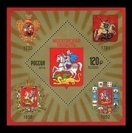 Russia 2018 Mih. 2615 (Bl.267) Coat Of Arms Of Moscow Region MNH ** - Ungebraucht