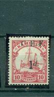 Kamerun, Schiffszeichnung, Nr. 3 B Falz * Britische Besatzung - Kolonie: Kamerun