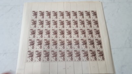 LOT 467182  TIMBRE DE FRANCE NEUF** LUXE  N°737 FEUILLE - Full Sheets