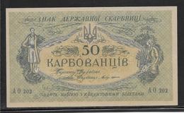Ukraine - 50 Karbovantsiv - Pick N°6a - NEUF - Ukraine