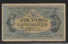 Ukraine - 50 Karbovantsiv - Pick N°6b - TTB - Ukraine