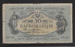 Ukraine - 50 Karbovantsiv - Pick N°6b - B/TB - Ukraine