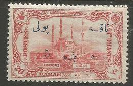 Turkey - 1914 Adrianople Postage Due 5pa MH *    Mi P40  Sc J60 - 1858-1921 Osmanisches Reich