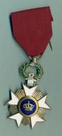 Médaille Officier Ordre De La Couronne Léopold (chevalier) - Belgium