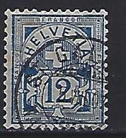 Switzerland 1906 Arms  Mi.86 - 1882-1906 Coat Of Arms, Standing Helvetia & UPU