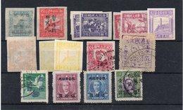 CHINE : FORMOSE . * ET OBL . 1948/50 . 16 EX . - 1945-... Repubblica Di Cina