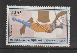 Djibouti 1993 Michel 581 Oblit. Used - Djibouti (1977-...)