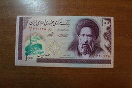 Indonesia 100 Real UNC - Iran