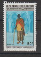 Djibouti 1994 Notable 719C4  Oblit. Used - Djibouti (1977-...)